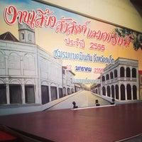 Das Foto wurde bei Phuket Merlin Hotel von Udon N. am 1/12/2013 aufgenommen