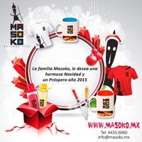 Снимок сделан в Agencias de Publicidad Masoko пользователем Mauricio L. 12/24/2014