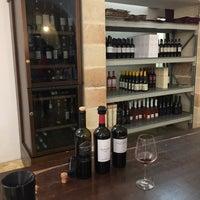 Foto scattata a Consorzio Produttori Vini Manduria da Holger K. il 10/14/2018