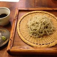 Masa 蕎麦切り