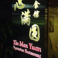 3/8/2015にBudiman L.が心满圆素食馆 Xin Man Yuan Vegetarian Restaurantで撮った写真