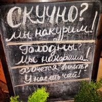 Снимок сделан в Кафе-кальянная Шива пользователем Woodeez V. 10/10/2013