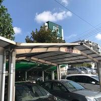 スーパー 新 桜ヶ丘 フジ
