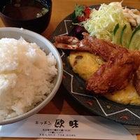 2/6/2014にMasanori M.がキッチン欧味で撮った写真