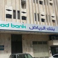 بنك الرياض الادارة الاقليمية جدة