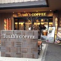 12/28/2013にYuuka S.がタリーズコーヒー 嵐電嵐山駅店で撮った写真