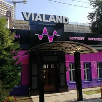 Шелк ночной клуб наро фоминск краснодар работа в ночном клубе