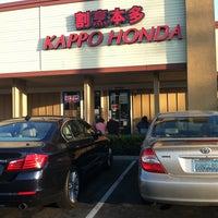 Das Foto wurde bei Kappo Honda von Nikita S. am 7/23/2012 aufgenommen