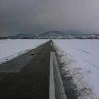 Photo prise au Zonguldak Havalimanı (ONQ) par Resul D. le7/5/2012