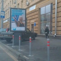 รูปภาพถ่ายที่ Библиотека № 3 имени Н.А. Добролюбова โดย Vio U. เมื่อ 10/15/2013