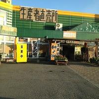 Снимок сделан в パーフェクト пользователем neeg38 を. 2/20/2013