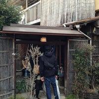 Photo prise au Omotesando Koffee par 45 le2/27/2013