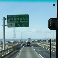会津若松IC - 町北町大字始66