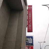 三菱ufj銀行四貫島支店統合