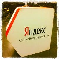 Снимок сделан в Экстрополис пользователем Алексей И. 4/20/2013