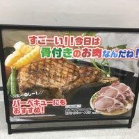 8/18/2017にYuichiro A.が肉のハナマサ 大井町店で撮った写真