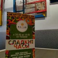 """Снимок сделан в Ресторан """"BAZAR"""" пользователем Сергей G. 10/1/2016"""