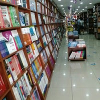 Bilge Kitap Kirtasiye Iskenderun Bookstore