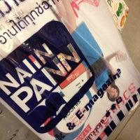 Снимок сделан в Naiin пользователем UTTU 9/20/2014