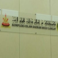 Pejabat Agama Islam Daerah Hulu Langat Bangi Government Building