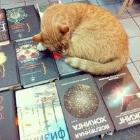 Снимок сделан в Свои Книги пользователем Sergey C. 9/16/2013