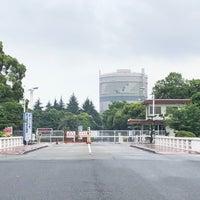 Foto tomada en 新日鐡住金 広畑製鉄所 本事務所 por saitamatamachan el 6/23/2018