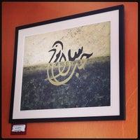 รูปภาพถ่ายที่ Zaki Kabob House โดย Kyiakhalid R. เมื่อ 12/30/2013