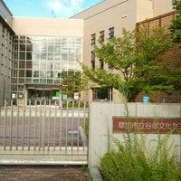 谷塚 文化 センター