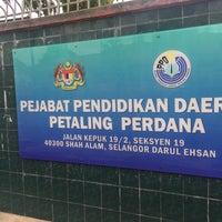 Pejabat Pelajaran Daerah Petaling Perdana Shah Alam Selangor