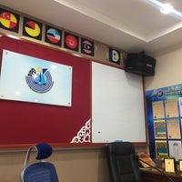 Pejabat Pendidikan Daerah Hulu Langat Meeting Room