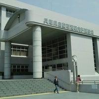 運転免許試験場 兵庫県