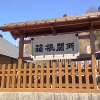 4/12/2013にmeoが箱根関所で撮った写真
