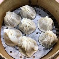 ShangHai La Mian Xiao Long Bao 上海拉面小茏包