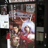Foto tirada no(a) 夢京橋あかり館 por takuo y. em 12/18/2012