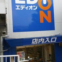 エディオン泉北店