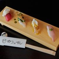 Photo prise au Sushi of Gari par Time Out New York le6/4/2013