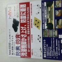 ヤマダ 電機 テックランド 上山 店