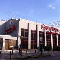 cc6ec776bd Carrefour Μαρινόπουλος (Now Closed) - Άγιος Δημήτριος - 0 tips