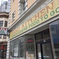 Yan S Kitchen Chinesisches Restaurant In Chinatown