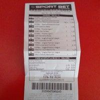 Sport bet chellenge headfirst slide into cooperstown on a bad bet instrumentals