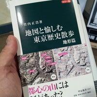 8/12/2013にSusumu I.が未来屋書店で撮った写真