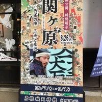 Снимок сделан в 夢京橋あかり館 пользователем ハナ 8/15/2017