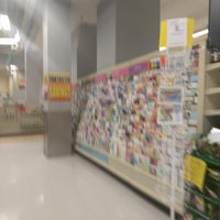 Star Market (Now Closed) - Grocery Store