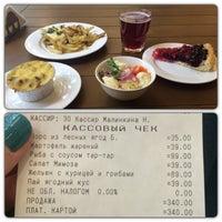 """Снимок сделан в Ресторан """"BAZAR"""" пользователем Ekaterina M. 6/5/2016"""