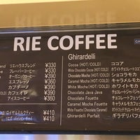 4/18/2018に🐝 K.がRIE COFFEEで撮った写真