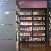 1/19/2016 tarihinde KODCHANIPA N.ziyaretçi tarafından Ban Chirayu-Poonsapaya Discovery Learning Library'de çekilen fotoğraf