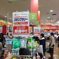 Foto diambil di ヨークマート日進店 oleh Sobaya S. pada 1/27/2014