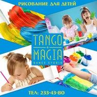 10/21/2014에 Tango U.님이 Tango-Magia Dance Studio에서 찍은 사진