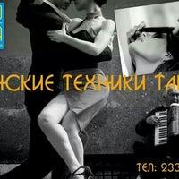 Снимок сделан в Tango-Magia Dance Studio пользователем Tango U. 10/15/2014