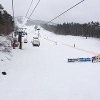 大山国際スキー場 - Área de esq...